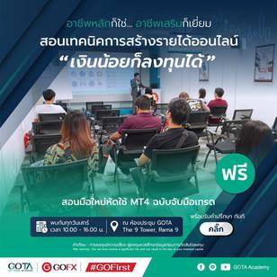 seminar_sat_banner_01