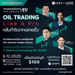 oil_trading_theseries_061220