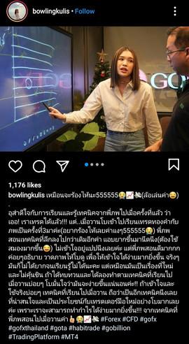 Screenshot_20201122-002954_Instagram_edi