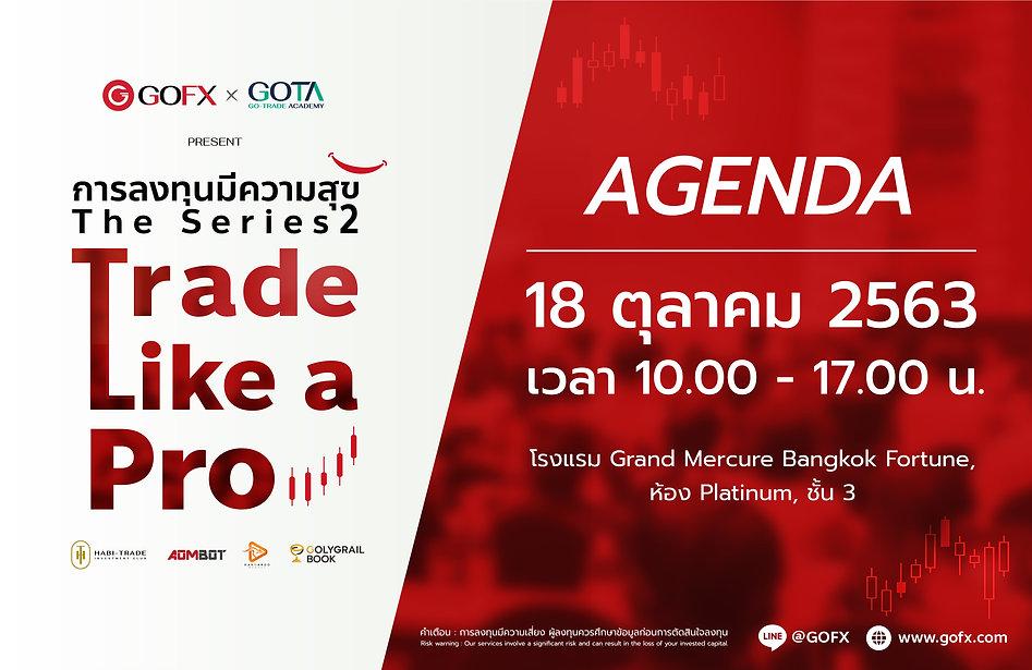 Agenda งาน2-01.jpg