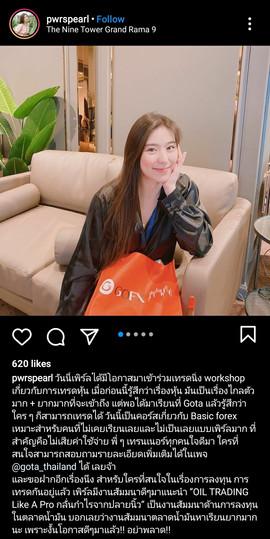 Screenshot_20201122-003100_Instagram_edi