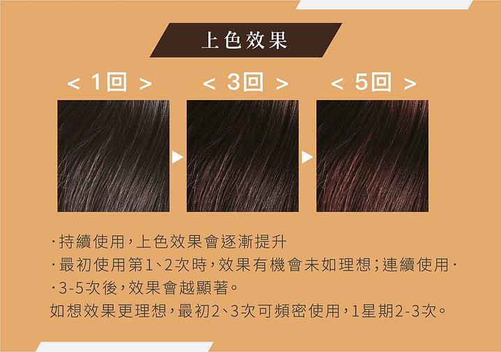 brown-content-2.jpg