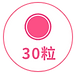 30num_2x.png