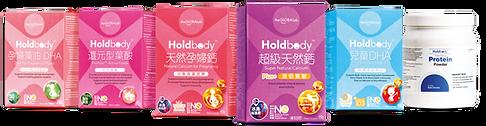Holdbody-12Sheet-Single-FullRange-OL-04.