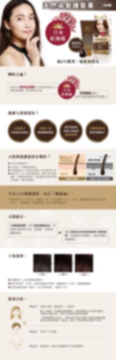 Webpage_treatment_r1_brown.jpg