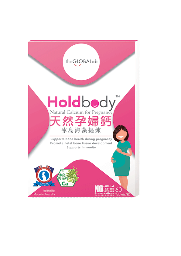 HB-boxMockup-pregnancyCa-02