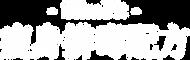 SlimFit-MTR-12Sheet-NFC-OL-06.png