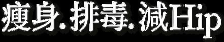 SlimFit-MTR-12Sheet-NFC-OL-09.png