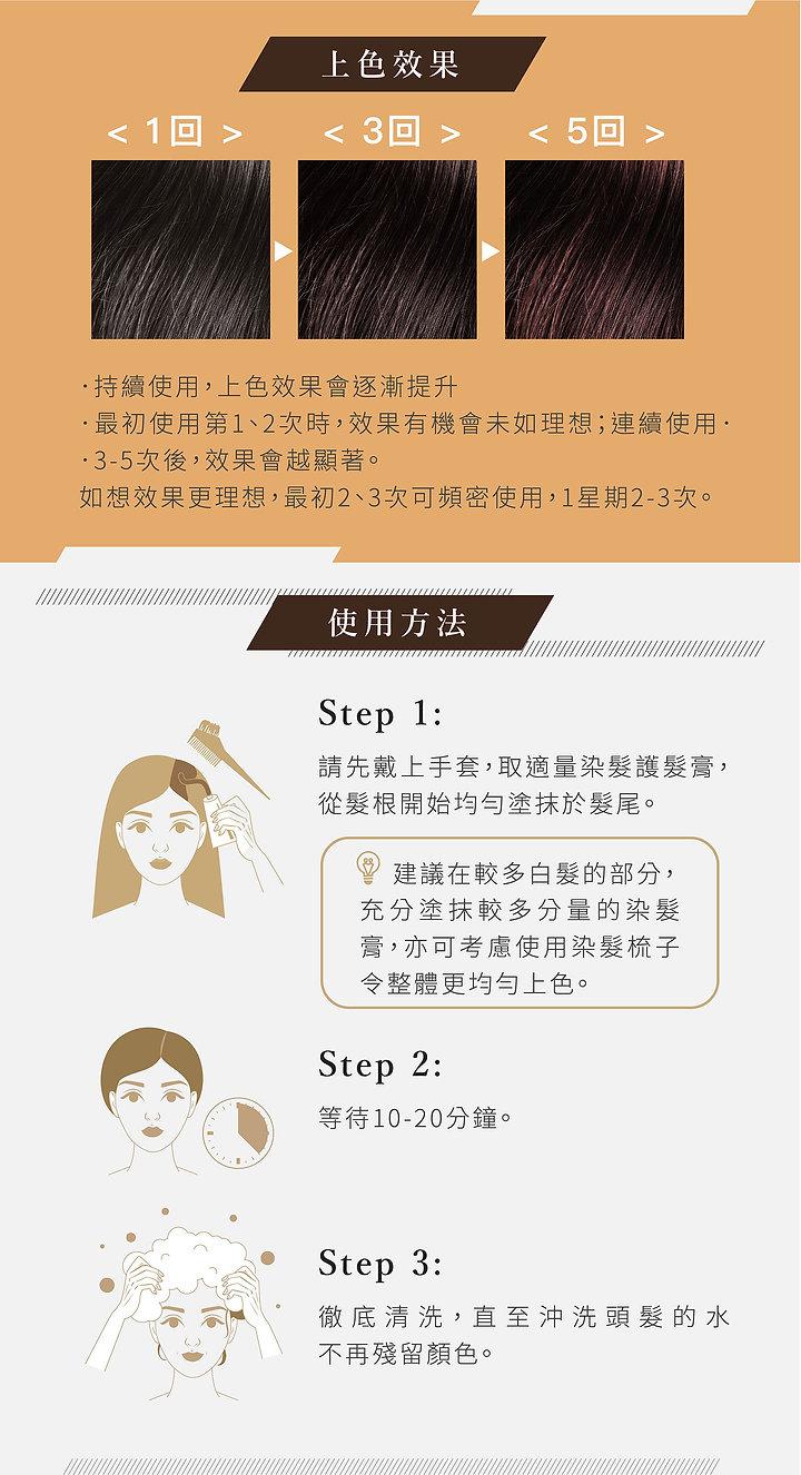 Return_hair_color_website__0907-10.jpg
