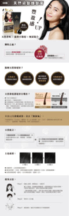 Webpage_treatment_r1_black.jpg