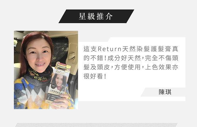 Return_hair_color_website_-06.jpg