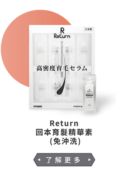 Return_Serum_website?_0825_outline-11.pn
