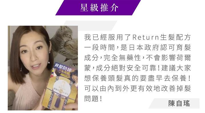 Return_hair_rebirth_website__0119-04.jpg