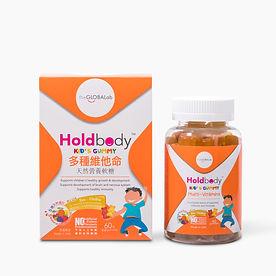 HB_kid_gummy_multi_vitamin.jpg