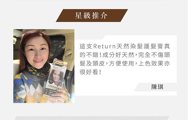 Return_hair_color_website_-11.jpg