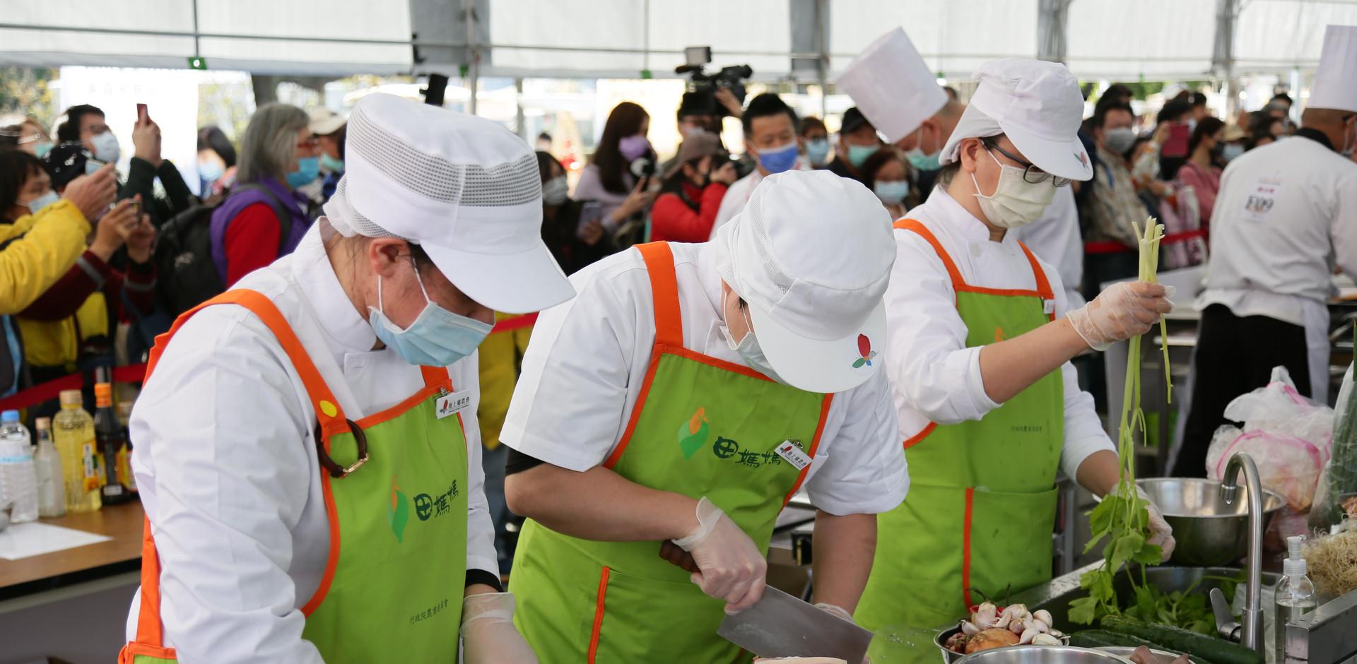 「2020客家小炒全國爭霸賽」0116台北花博總決賽
