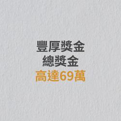 蜂巢-01