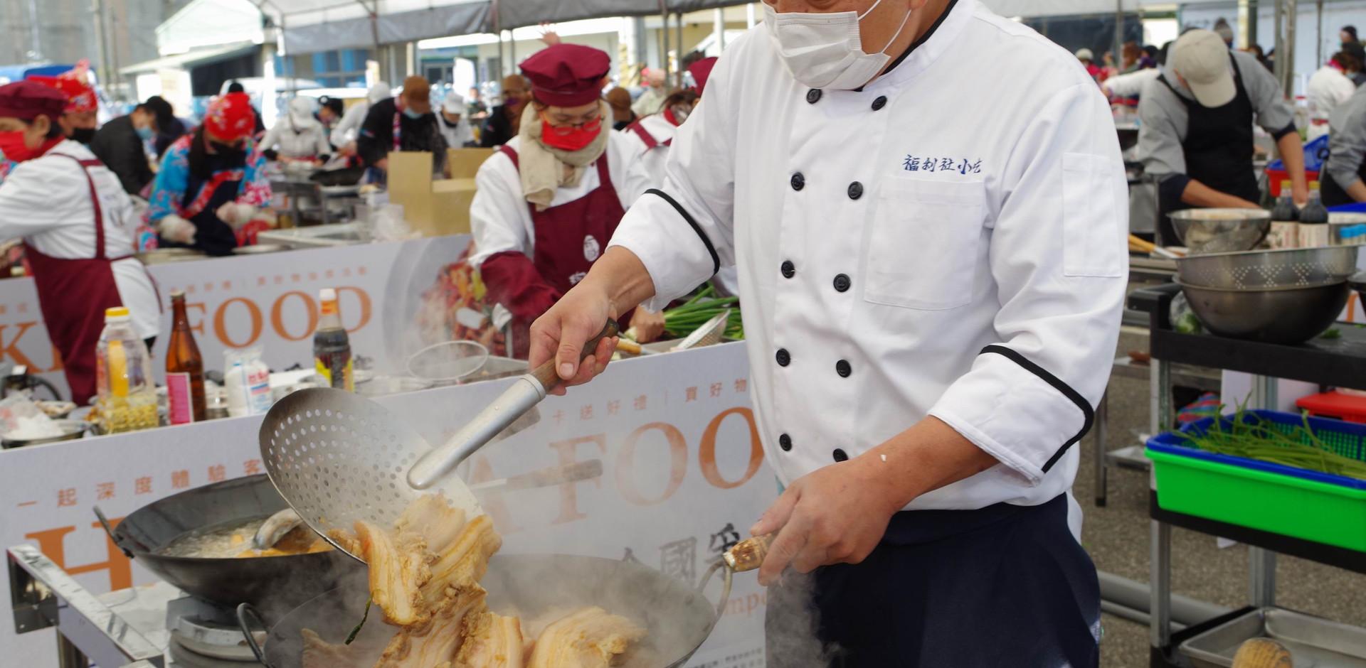 「2020客家小炒全國爭霸賽」0109中區初賽