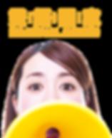 2019-BN_index_970X650框-08.png