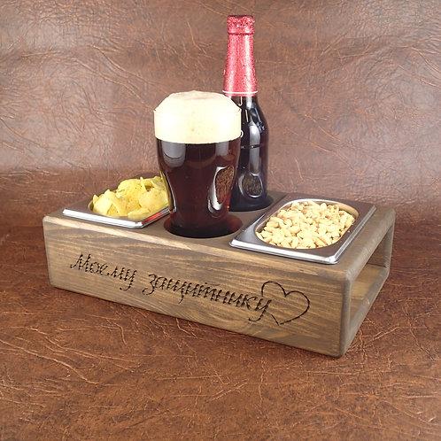 Поднос с гравировкой для пива и закусок