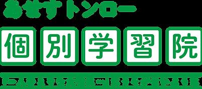 Asesu_Logo_OK_PNG.png
