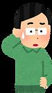 family_hankouki_chichi_musume.f.png