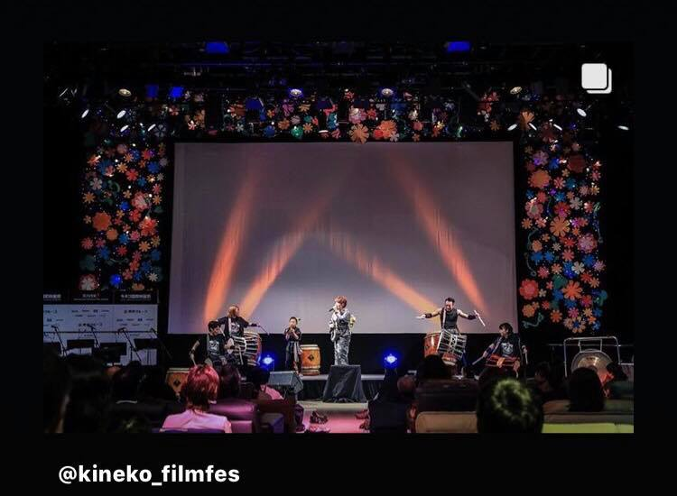 26th キネコ国際映画祭