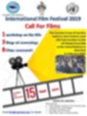 call for films july 7 2019 ver 1.jpg