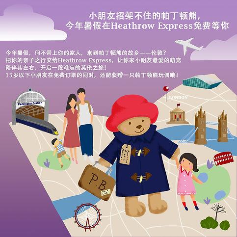 paddington bear poster.jpg