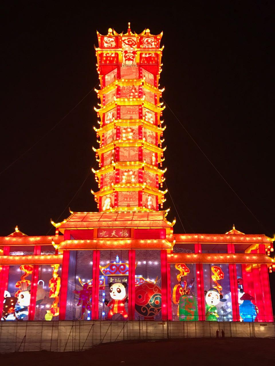 熊猫灯会10