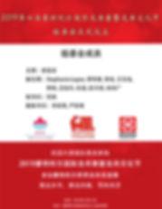 组委会成立zheng.jpg