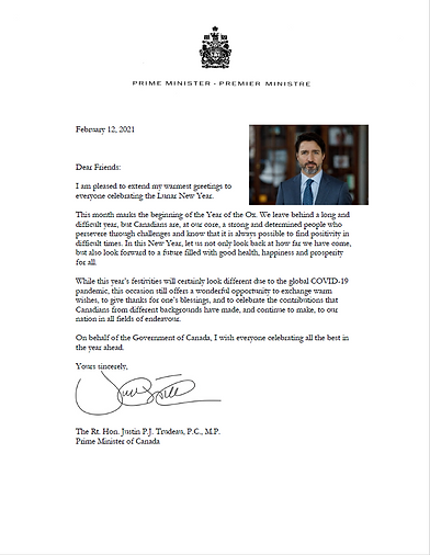 Prime Minister message.png
