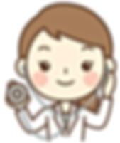 女性医師1.PNG