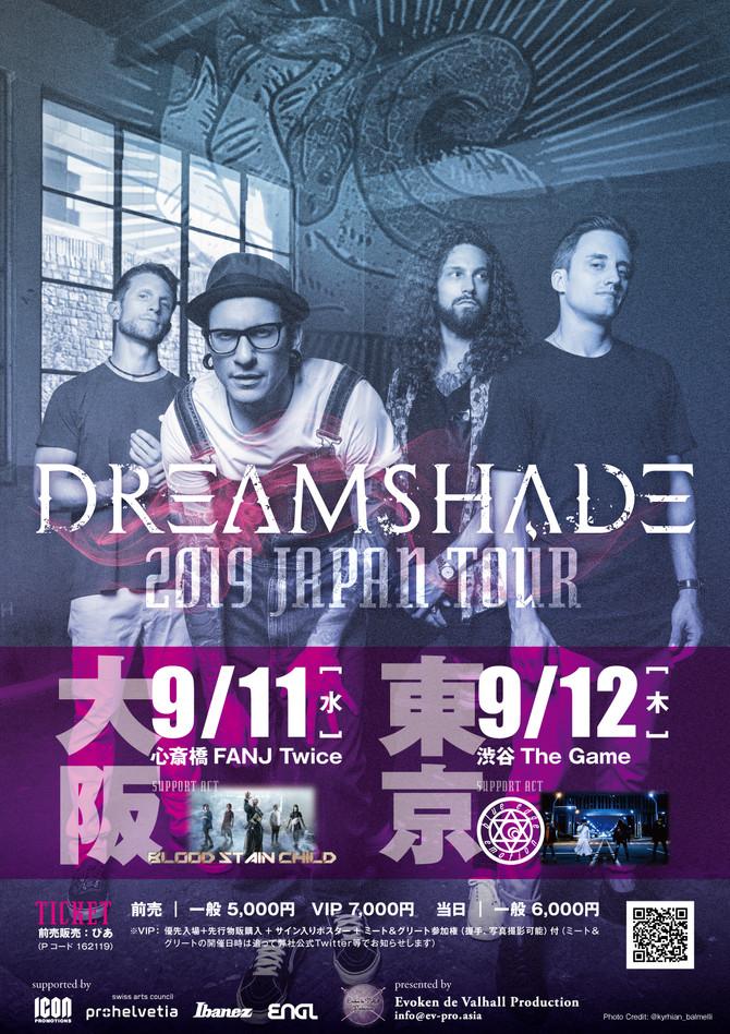 Dreamshade Japan Tour 2019