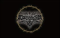 ES Logo 2010