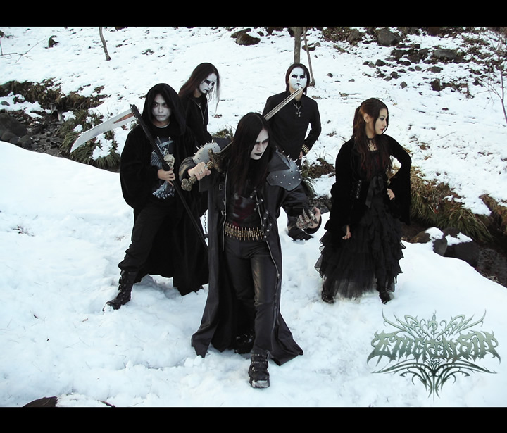 Ethereal Sin 2007