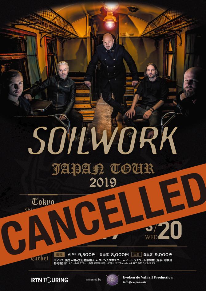 Soilwork Japan Tour キャンセル等のお詫び