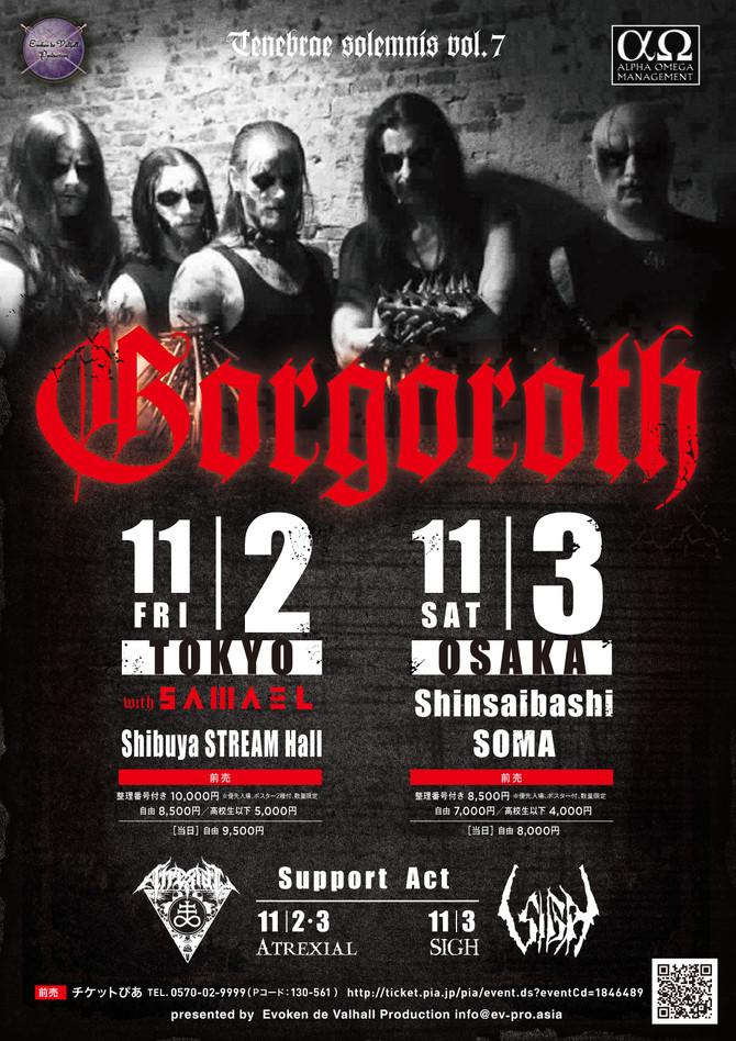 GORGOROTH&SAMAEL来日公演チケット販売開始!