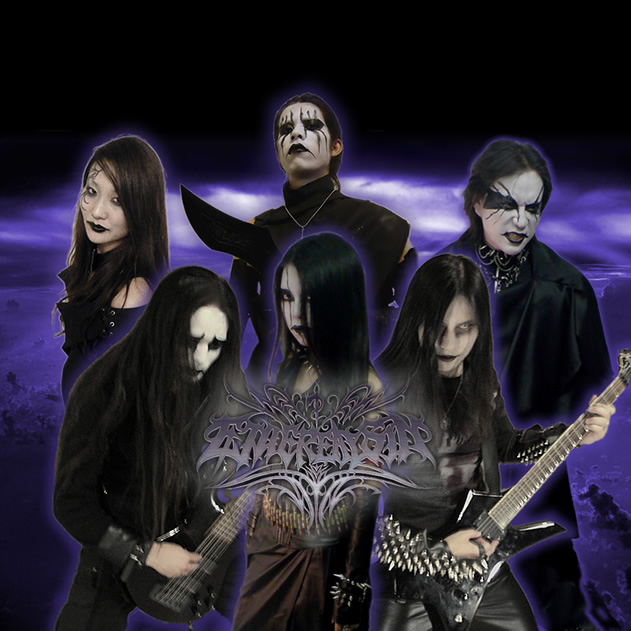 Ethereal Sin 2008