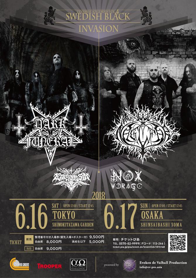 Swedish Black Metal 公演Lineup確定!
