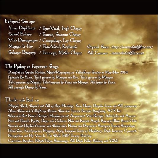 Ethereal Sin - PsalmsEP 4