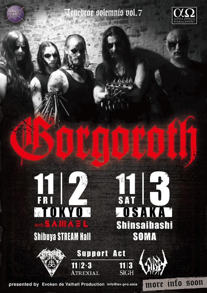 Gorgoroth & Samael来日公演決定!