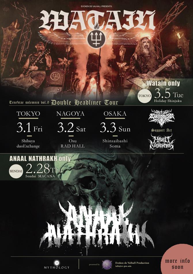 Anaal Nathrakh&Watain Japan Tour 決定!他