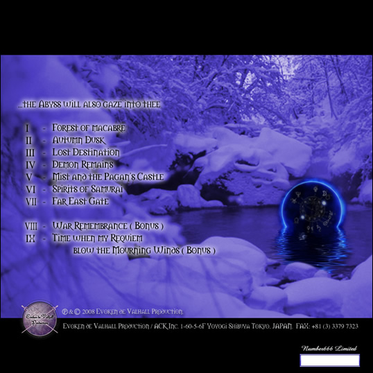 Ethereal Sin - Abyss 12