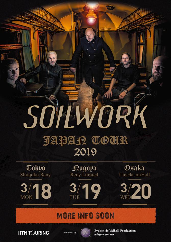 Soilwork Japan Tour 2019続報!他