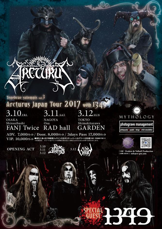 3月&4月公演チケット販売日程FIX!