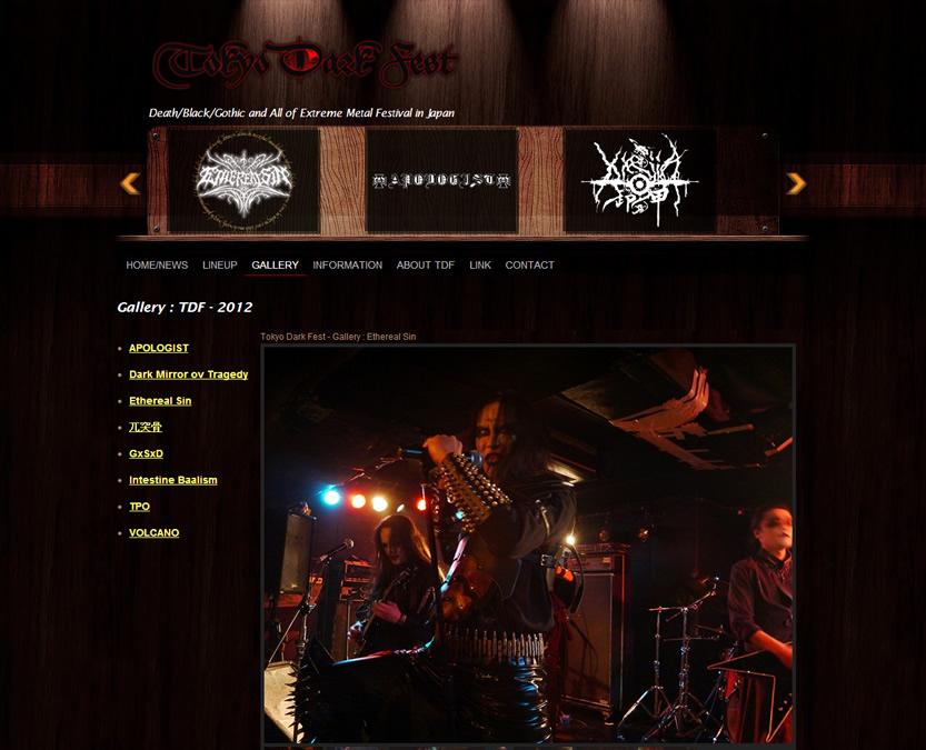Tokyo Dark Fest - Gallery