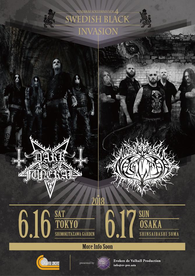 6月 Swedish Black Metalが侵略開始!