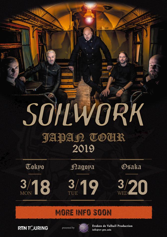 Soilwork来日公演決定!