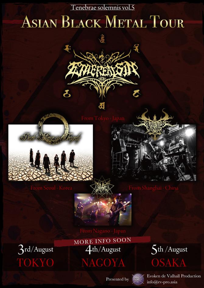Asian Black Metal Tour!